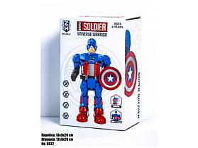 Музыкальный робот Zheng Han Captain America 0822