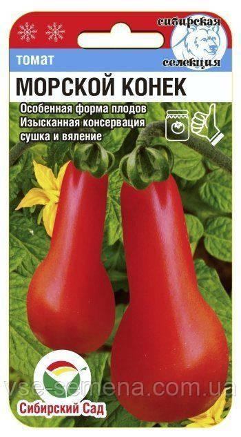 Томат Морський коник 20 шт (Сибірський Сад)