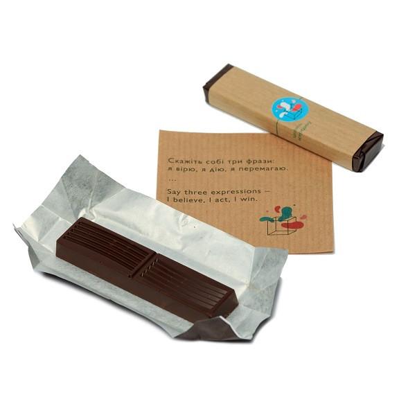 """Шоколад подарунок з передбаченнями """"Торба Щасття"""" (чорний шоколад 12,5 м)"""