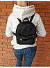 Жіночий рюкзак Sambag Brix SB чорний