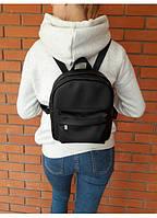 Женский рюкзак Sambag Brix SB черный, фото 1