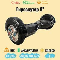"""Гироборд Гироскутер Smart Balance Wheel 8"""" с Самобалансом Черная Молния, фото 1"""