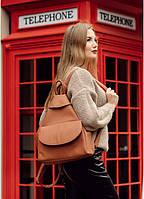 Жіночий рюкзак Sambag Asti LKH коричневий, фото 1