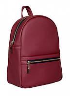 Рюкзак Sambag Prins BPG бордо, фото 1