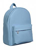 Женский рюкзак Sambag Brix BB голубой, фото 1