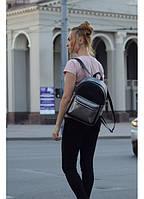 Женский рюкзак Sambag Talari LSSP комбинация черного с серебром, фото 1