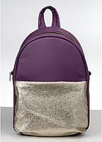 Рюкзак Sambag Talari MEGb фіолет, фото 1