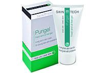 Гель для проблемной кожи лица (Purigel) Skin Tech 50 мл