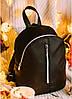 Женский черный кожаный рюкзак Sambag Mane