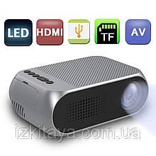 Проектор портативний Led Projector YG320 (мультимедійний міні проектор для будинку і офісу)