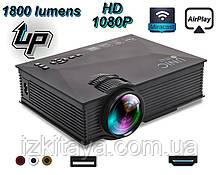 Мультимедійний проектор Unic UC68 WIFI (портативний проектор для будинку і офісу)