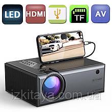 Проектор портативний BlitzWolf BW-VP1 Pro HD (мультимедійний міні проектор для будинку і офісу)