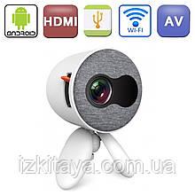 Мультимедійний проектор Led Projector YG220 Android WiFi (дитячий проектор на андроїд з вай фай)