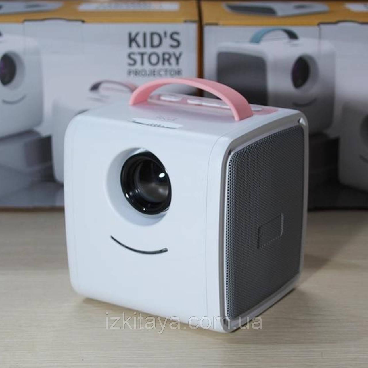 Проектор портативний дитячий Kids Story Projector Q2 (міні мультимедійний проектор для мультфільмів та