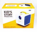 Проектор портативний дитячий Kids Story Projector Q2 (міні мультимедійний проектор для мультфільмів та, фото 10