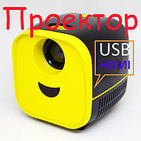 Проектор портативный детский Kids Toy Projector L1 мини мультимедийный проектор отличный подарок ребенку