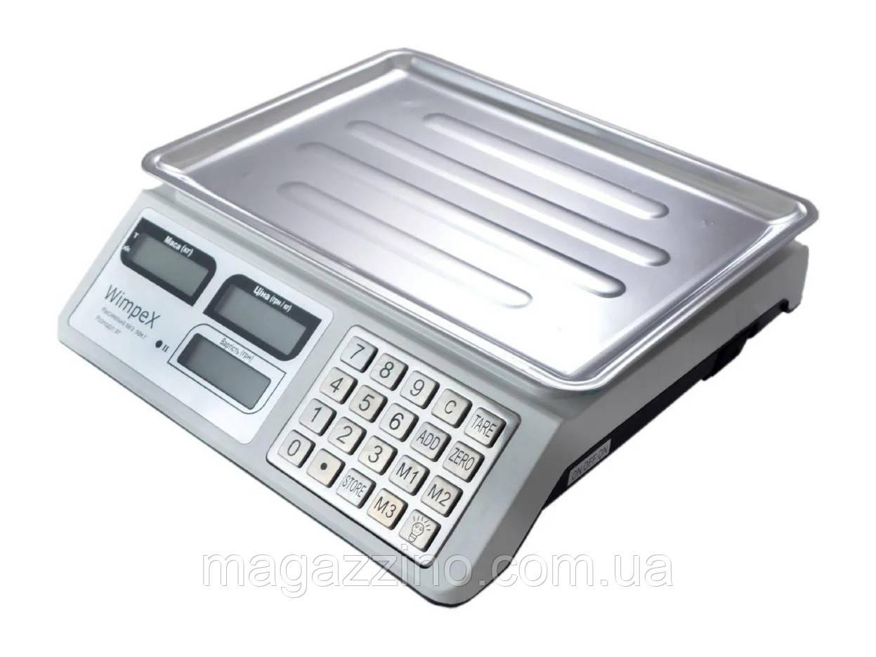 Настольные торговые весы с платформой, Wimpex WX-5004, 50кг.