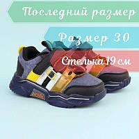 Детские кроссовки для мальчика на липучках тм Tom.M размер 30