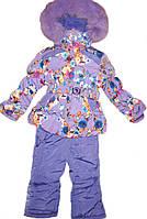 Детский зимний комбинезон с курткой на девочку тройка