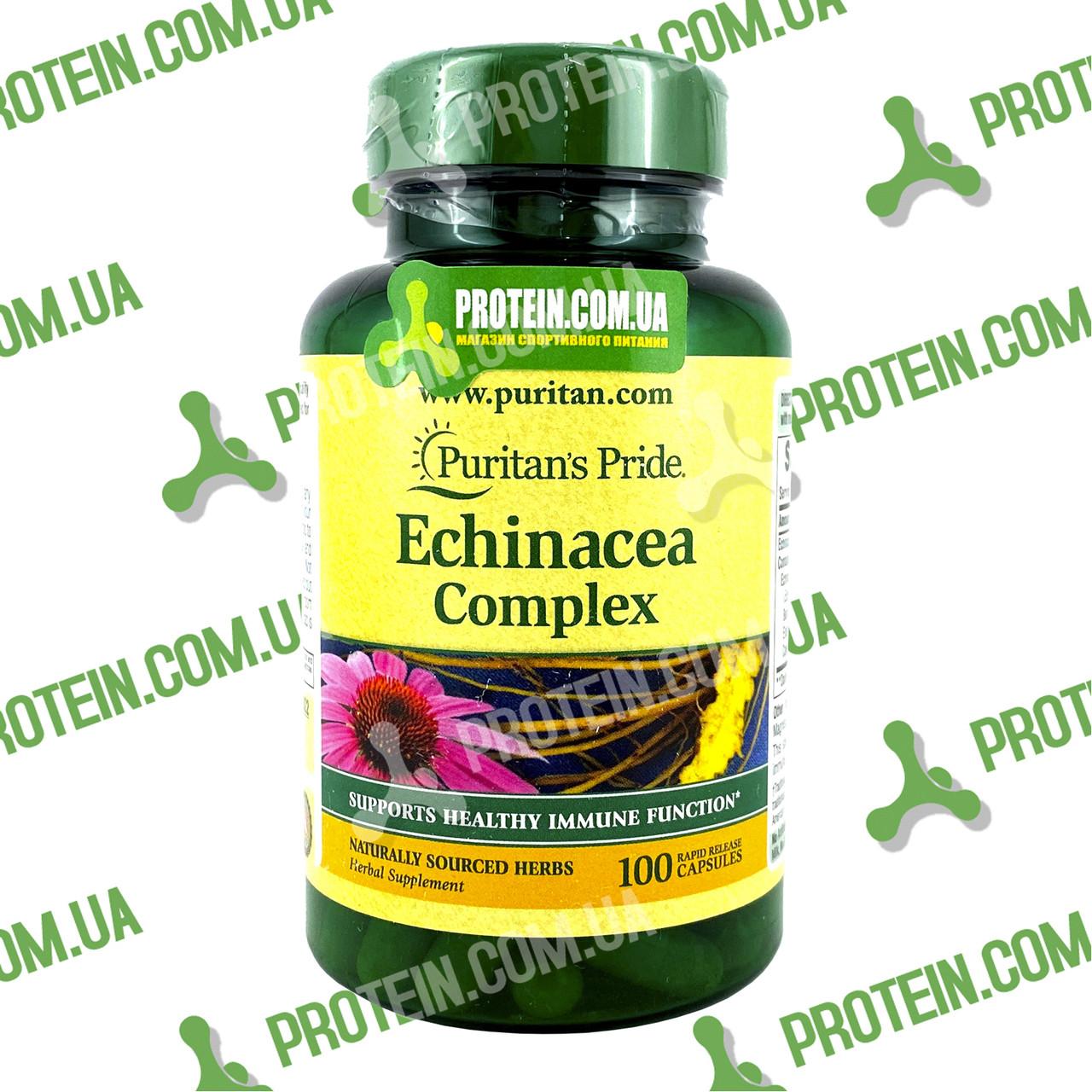 Эхинацея Иммунитет Puritans Pride Echinacea Complex 450 мг 100 капс