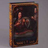 Книга сейф с ключом 1000 и 1 ночь,шкатулки с замком