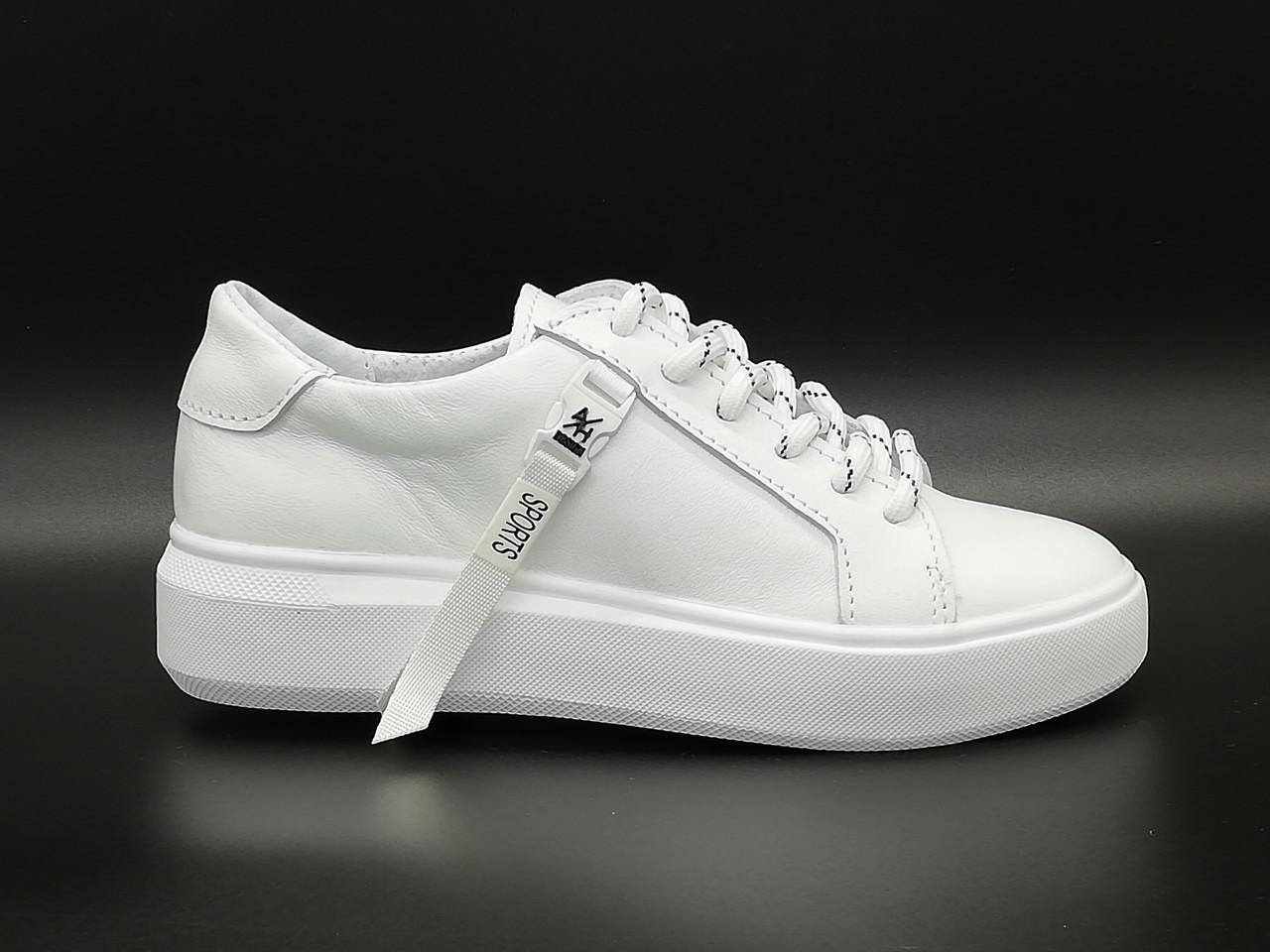 Білі кросівки. Маленькі розміри ( 33 - 35 ). Україна.