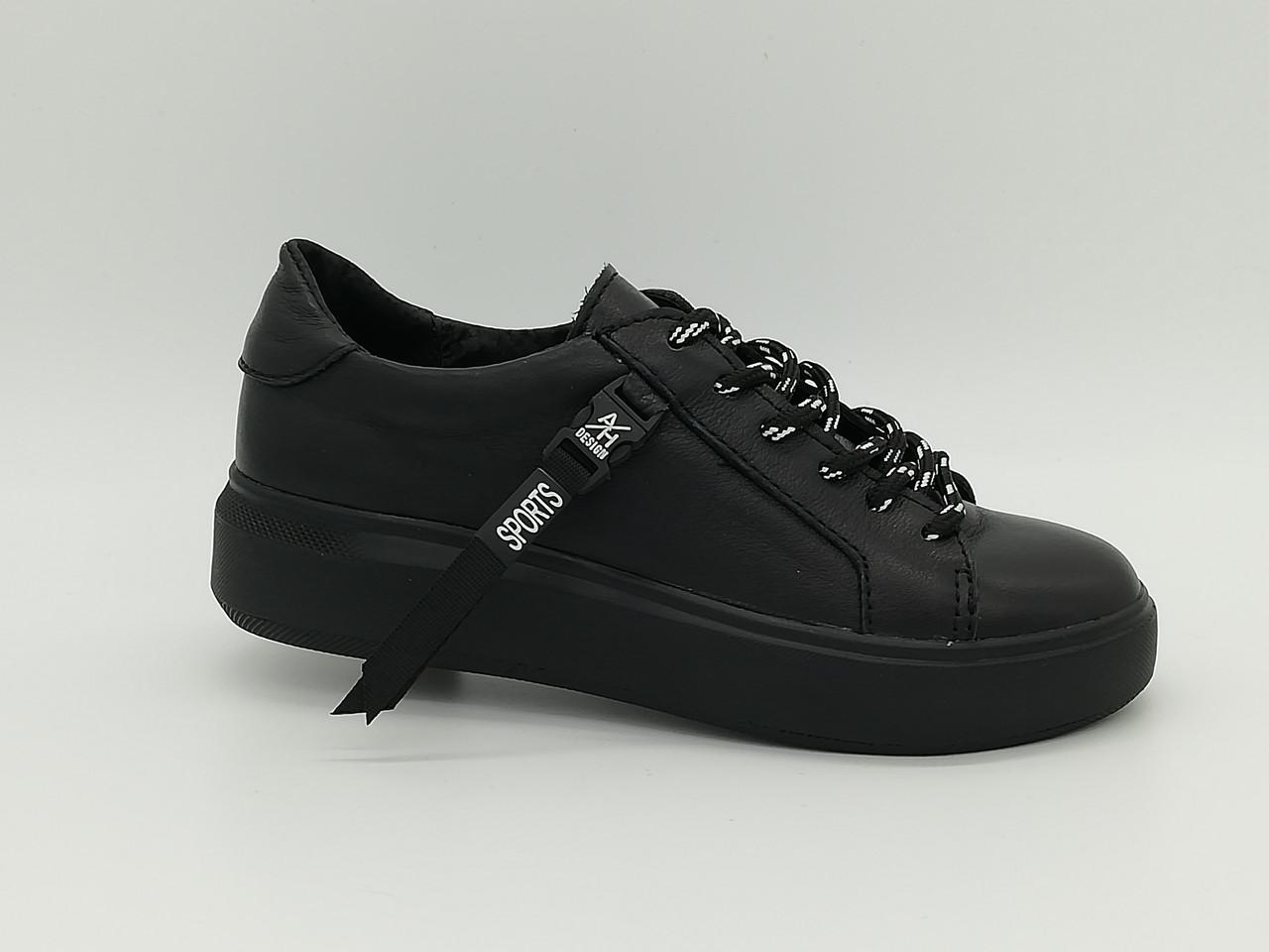 Черные кроссовки. Маленькие размеры ( 33 - 35 ). Украина.