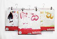 Одеяло-Конверт детское теплое для мальчика и девочки. Babysh 064, фото 1