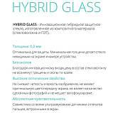 Захисне скло HYBRID для iPhone 7, 8, SE 2020 біле, фото 2