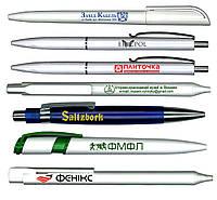 Ручки с лого