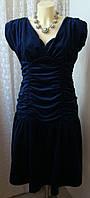 Платье женское шикарное вечернее бархат миди бренд Alice's Pig р.44-46 4524