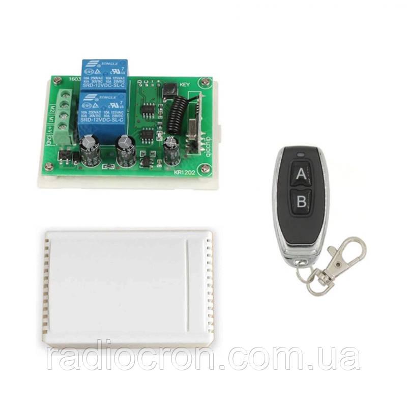 433МГц 2-х канальний бездротовий вимикач 12В+ Пульт