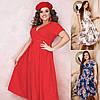 Р 48-62 Летнее платье на запах средней длины Батал 23669