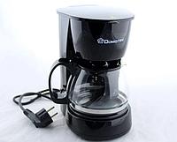 Электрическая капельная кофеварка, кофемашина Domotec MS-0707 220V