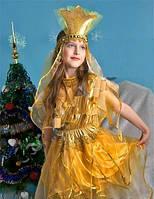 Детский карнавальный костюм Золотая рыбка - прокат, киев, троещина