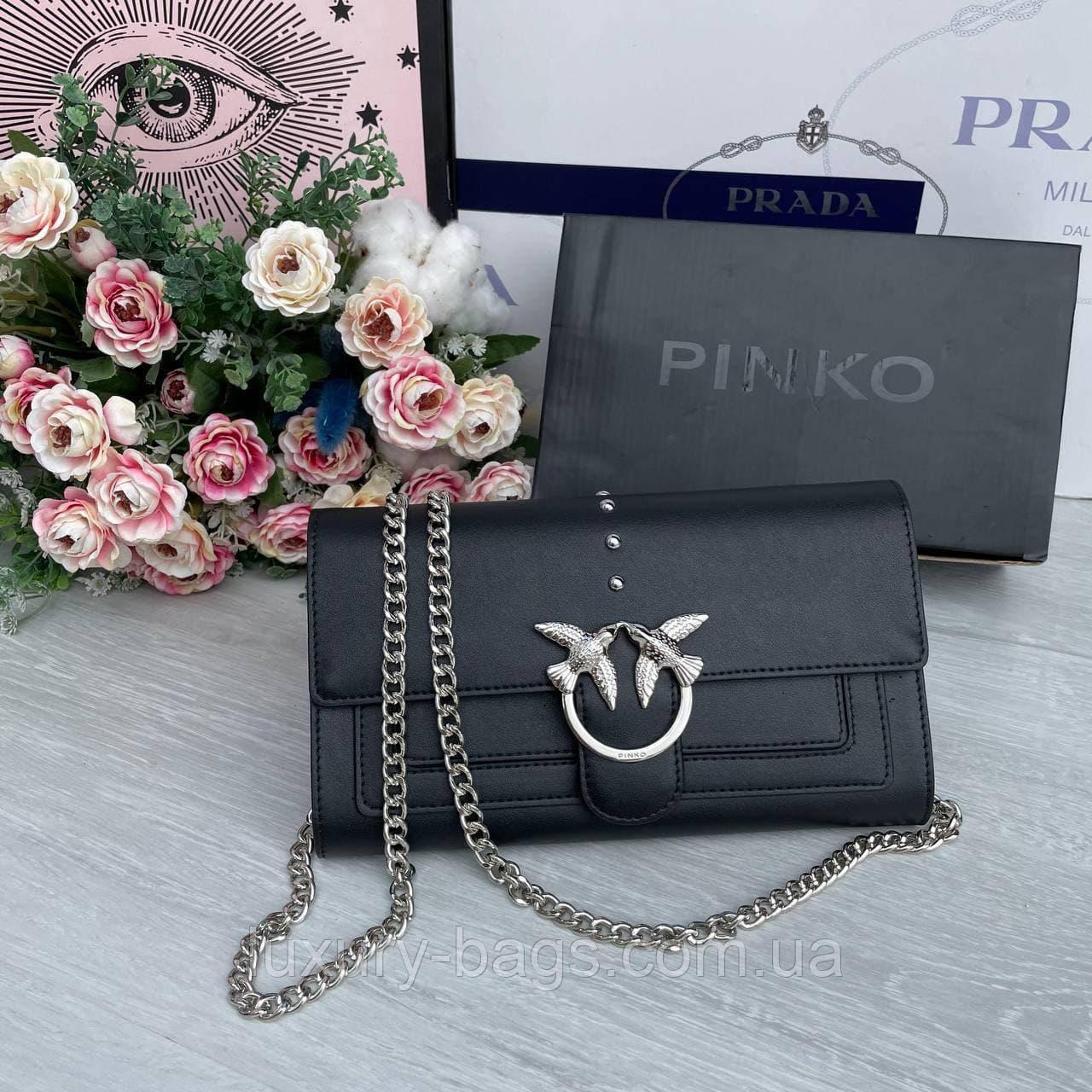 Жіночий стильний клатч Pinko Пінко