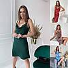 Р 42-46 Шовкове плаття комбінація на тонких бретельках 23670