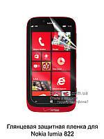 Глянцевая защитная пленка для Nokia Lumia 822