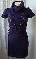 Платье вязаное теплое зимнее мини бренд Woman Collection р.40-42 4531
