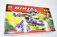 "Конструктор BELA серии ""Ninja/ниндзяго"" -  310 деталей арт.10321"