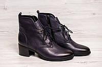 Ботинки женские 8265 molka Р.37.39