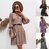 Р 44-48 Шифонове плаття в горох з рюшами 23671