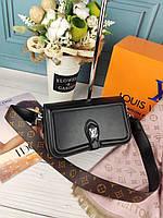 Модная женская сумка Louis Vuitton Луи Витон