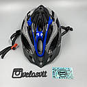 Шолом велосипедний Helmet, фото 2