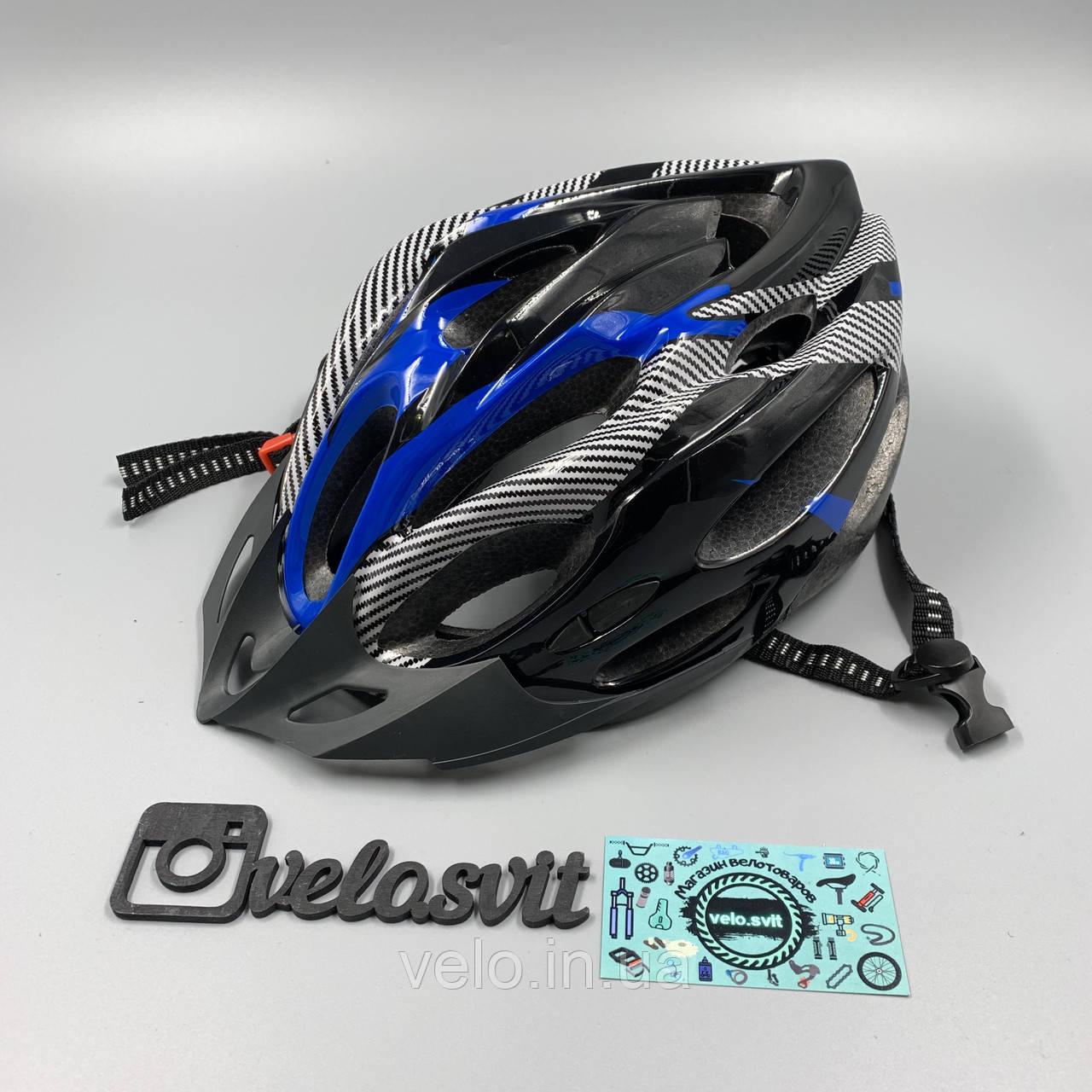 Шлем велосипедный Helmet