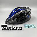 Шолом велосипедний Helmet, фото 4