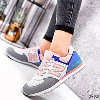 Женские кроссовки разноцветные эко кожа + текстиль | Женские кеды пудровые | кроссовки повседневные и спорта