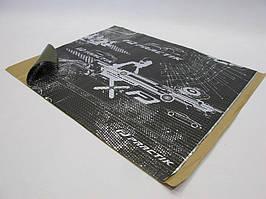 Віброізоляція Practik з фольгою (75х50см) Practik 1,3 мм