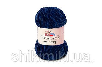 Плюшевая пряжа Нimalaya Velvet, цвет Синий