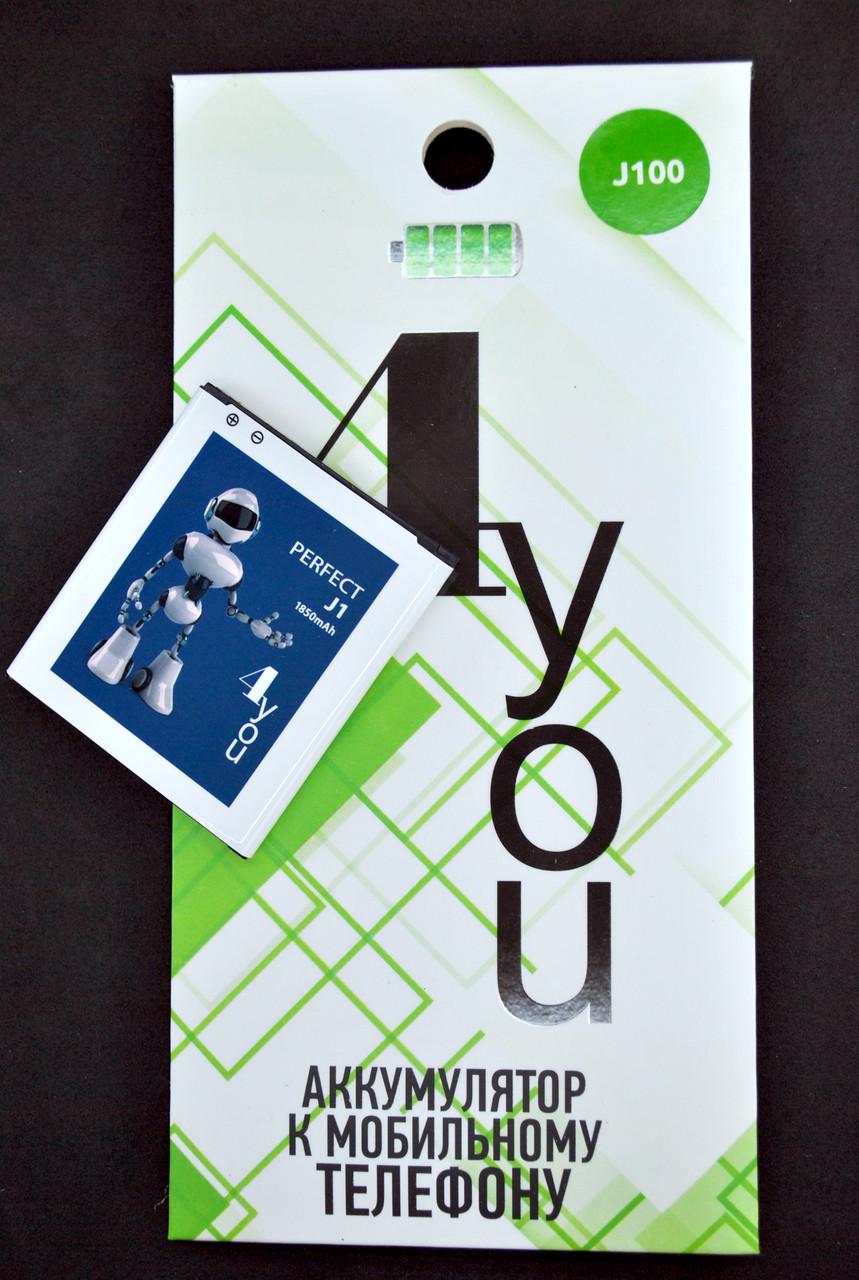 Акумулятор для телефону Samsung J1 / J100 (J1 / BE-BJ100CBE) 4you PERFECT